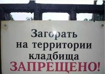 http://s0.uploads.ru/t/SGhd6.jpg