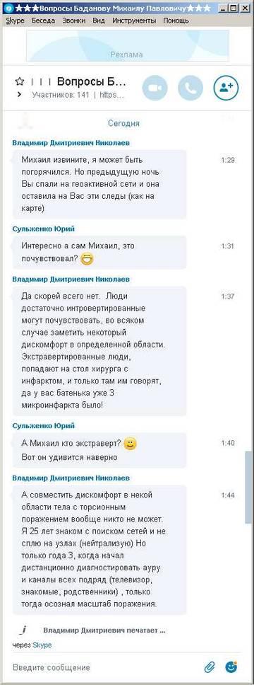 http://s0.uploads.ru/t/SOhHR.jpg
