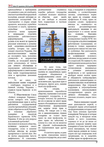 http://s0.uploads.ru/t/SeBjI.jpg