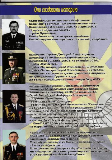 http://s0.uploads.ru/t/SfRNq.png