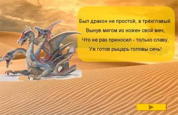 http://s0.uploads.ru/t/Sl78Y.jpg