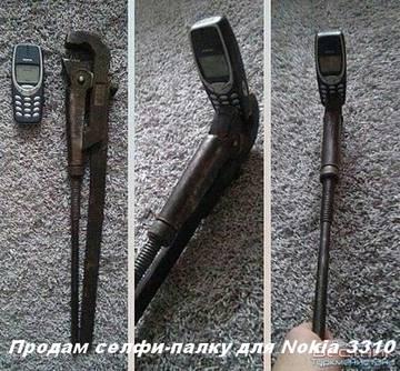 http://s0.uploads.ru/t/T6Qb1.jpg