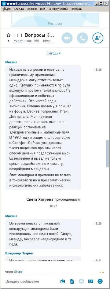http://s0.uploads.ru/t/TDaCg.jpg