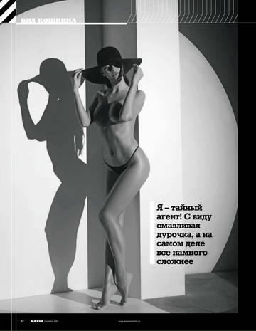 http://s0.uploads.ru/t/Tc3G5.jpg
