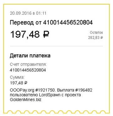 http://s0.uploads.ru/t/TczNu.jpg