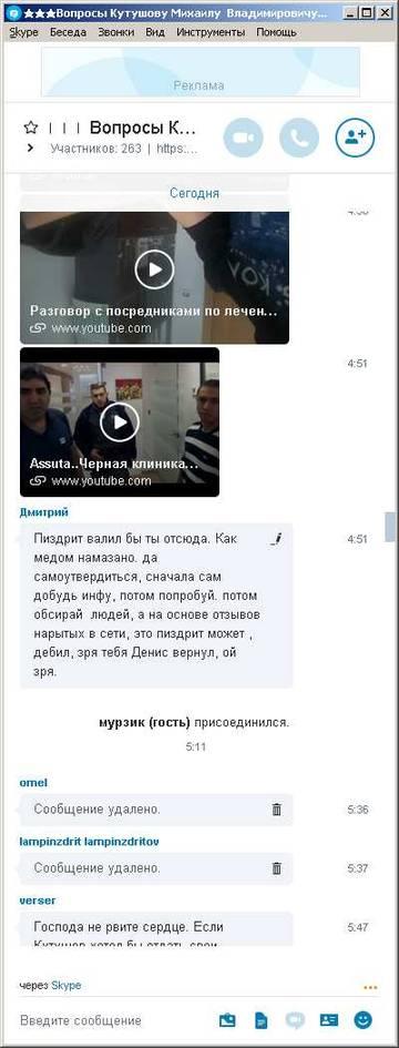 http://s0.uploads.ru/t/Tgfkr.jpg