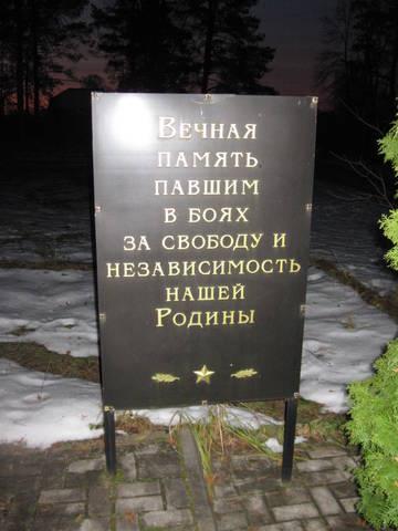 http://s0.uploads.ru/t/TgmQs.jpg