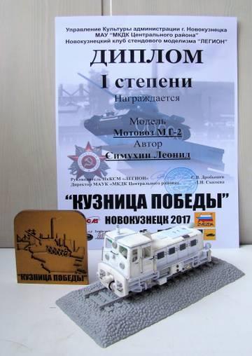 http://s0.uploads.ru/t/TstpP.jpg
