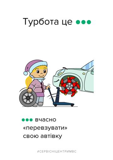 http://s0.uploads.ru/t/UDeHT.png