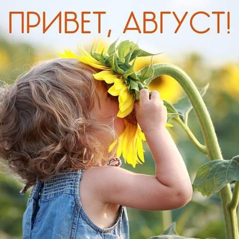 http://s0.uploads.ru/t/UKEu6.jpg