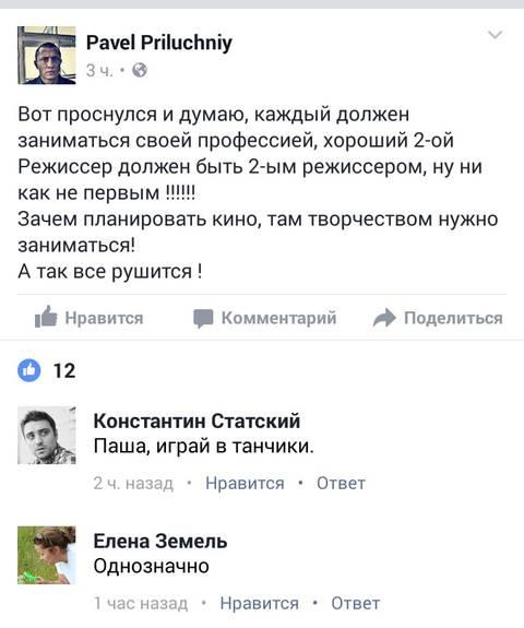 http://s0.uploads.ru/t/UKVrZ.jpg