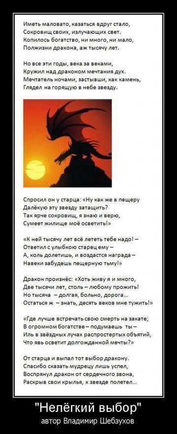 http://s0.uploads.ru/t/UxMbO.jpg