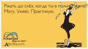 http://s0.uploads.ru/t/V0f5r.jpg