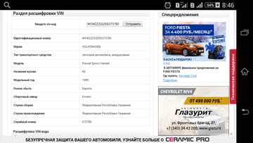 http://s0.uploads.ru/t/VFbUg.png