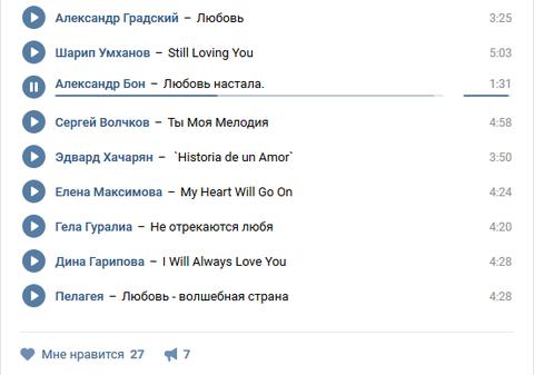 http://s0.uploads.ru/t/VJRLl.png