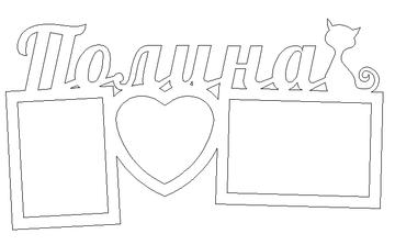 http://s0.uploads.ru/t/VPTmS.png