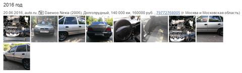 http://s0.uploads.ru/t/VWXNs.png