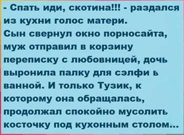 http://s0.uploads.ru/t/VgmUS.jpg