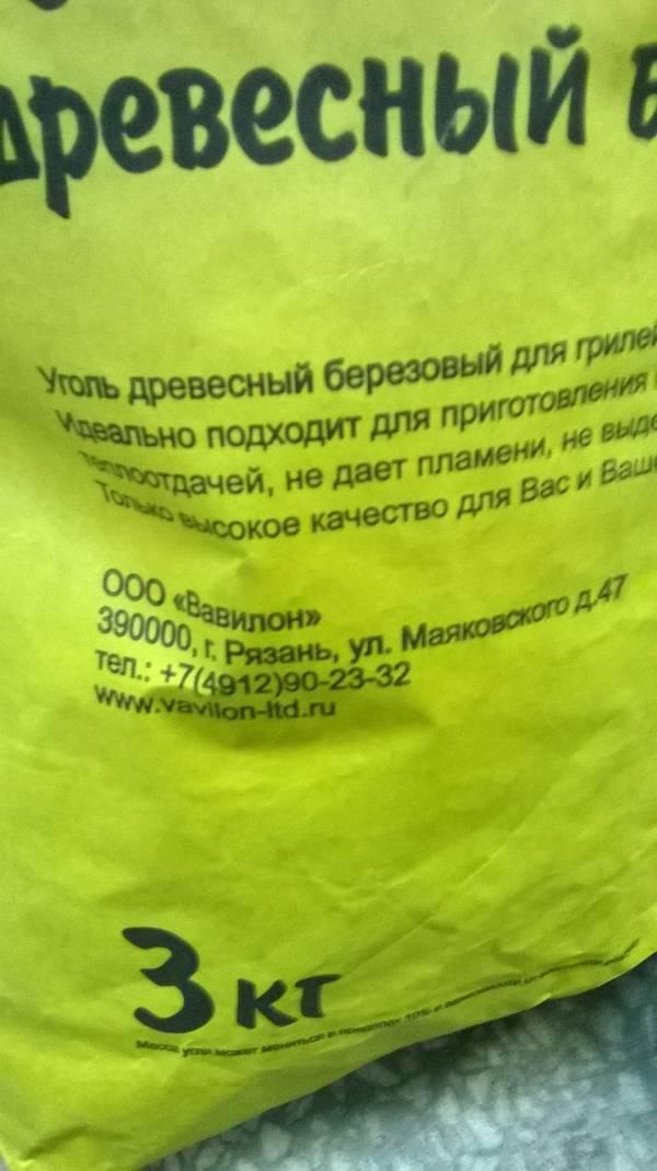 http://s0.uploads.ru/t/Vhr3P.jpg