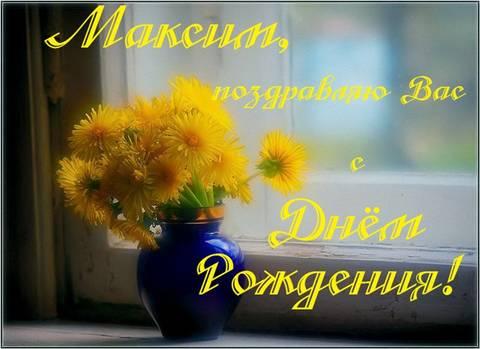 http://s0.uploads.ru/t/VpGBd.jpg