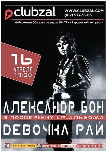 http://s0.uploads.ru/t/VwToU.jpg