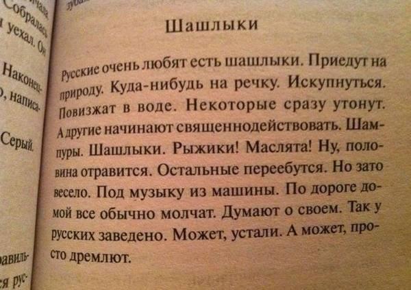 http://s0.uploads.ru/t/W5U0m.jpg
