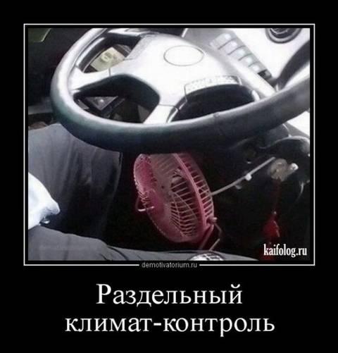http://s0.uploads.ru/t/WJONd.jpg