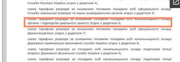 http://s0.uploads.ru/t/WJQfF.png
