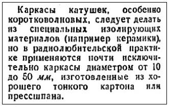 http://s0.uploads.ru/t/X21jd.jpg