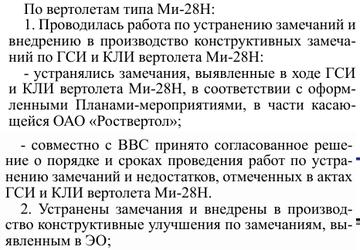 http://s0.uploads.ru/t/XOQna.png