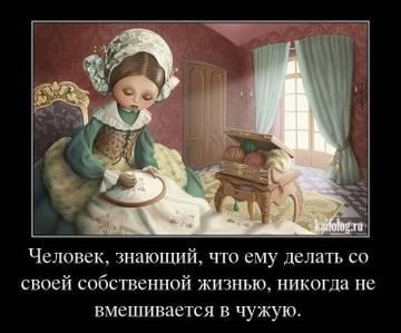 http://s0.uploads.ru/t/XREyb.jpg