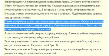 http://s0.uploads.ru/t/Xa4qU.png