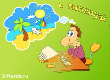 http://s0.uploads.ru/t/XbEOZ.jpg