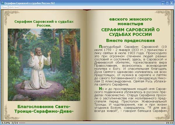 http://s0.uploads.ru/t/XhkUL.jpg