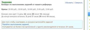 http://s0.uploads.ru/t/Xij7I.png