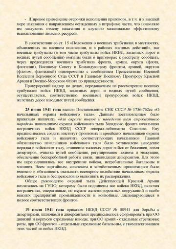 http://s0.uploads.ru/t/Xmdvp.jpg