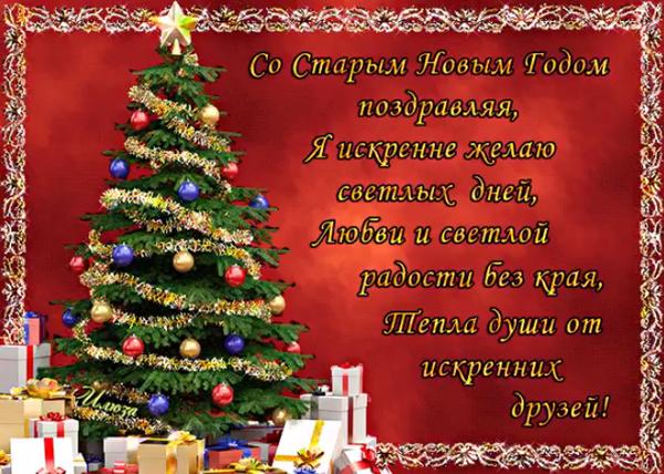 http://s0.uploads.ru/t/XqtW8.png
