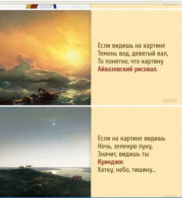 http://s0.uploads.ru/t/XvwqT.jpg
