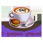http://s0.uploads.ru/t/YQ41p.png