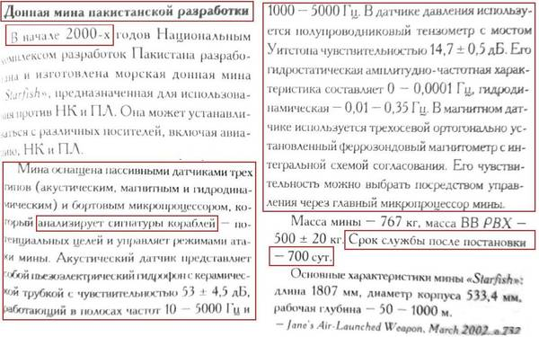 http://s0.uploads.ru/t/YReTp.jpg