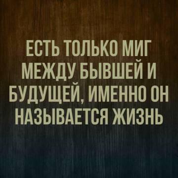 http://s0.uploads.ru/t/YZRHj.jpg