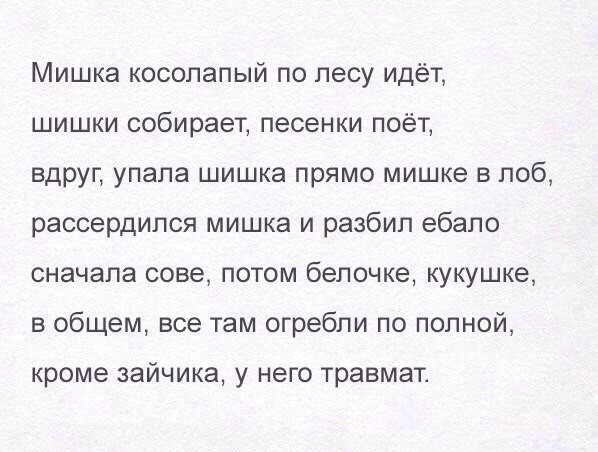 http://s0.uploads.ru/t/Yg79b.jpg