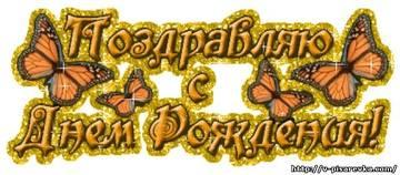 http://s0.uploads.ru/t/YuUxI.jpg