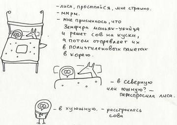 http://s0.uploads.ru/t/YxGcy.jpg
