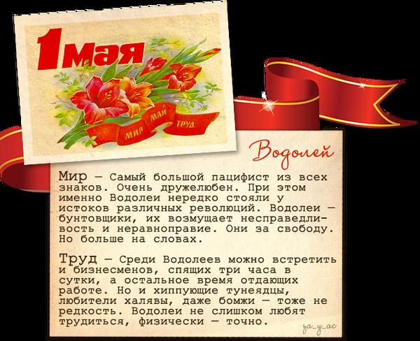 http://s0.uploads.ru/t/aAUkP.png