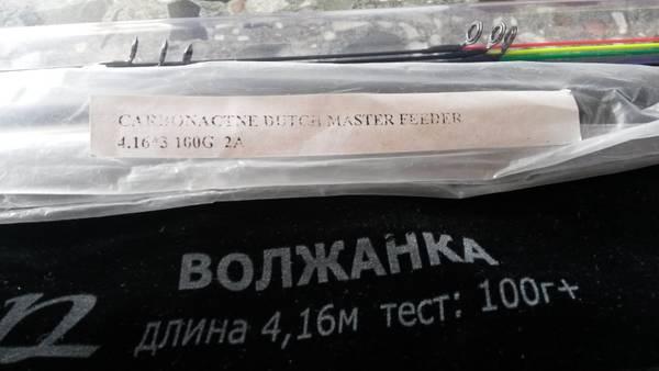 http://s0.uploads.ru/t/aCK8y.jpg