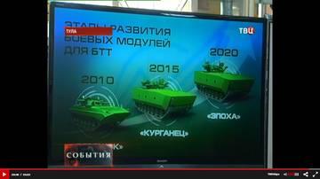 http://s0.uploads.ru/t/aICng.jpg