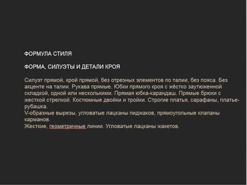 http://s0.uploads.ru/t/adzhx.png