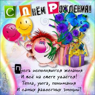 http://s0.uploads.ru/t/ahUX4.jpg