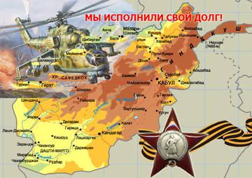http://s0.uploads.ru/t/an4PG.jpg